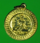 15972 เหรียญนางกวัก หลวงพ่อแพ วัดพิกุลทอง สิงห์บุรี ปี 2520 กระหลั่ยทอง 82