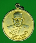 15973 เหรียญแมงมุม ดักทรัพย์ หลวงปู่สุภา ภูเก็ต กระหลั่ยทอง มีจาร 59