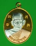 15974 เหรียญสามกษัตริย์ หลวงปู่พวง วัดสหกรณ์รังสรรค์ สระบุรี 81