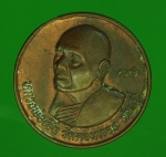 15983 เหรียญวาสนา หลวงพ่อเฮ็น วัดดอนทอง สระบุรี 81