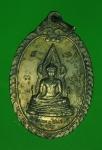 15987 เหรียญพระพุทธชินราช วัดจอมทอง พิษณุโลก 54