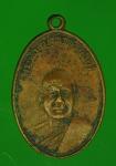 15988 เหรียญหลวงพ่อทอง หลังหลวงพ่อเอิบ ปราจีนบุรี เนื้อทองแดง 48