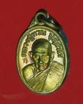 16007 เหรียญเม็ดแตง หลวงปู่ทวน วัดโป่งยาง จันทบุรี 24