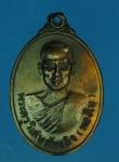 16028 เหรียญหลวงพ่อทองใบ วัดสายไหม ปทุมธานี ปี 2521 เนื้อทองแดง 46