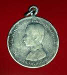 16053 เหรียญในหลวงรัชกาลที่ 5 ราคาหน้าเหรียญ 1 บาท ไม่มี ร.ศ. เนื้อเงิน 16