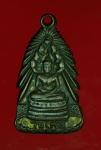16057 เหรียญพระครูพิทักษ์ วัดแผลฟ้าผ่า สมุทรปราการ ปี 2494 เนื้อทองแดงกระหลั่ยทอ
