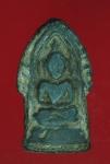16069 พระชินราชกรุวังบัว เพชรบุรี เนื้อชินเขียว 13