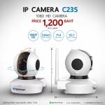 กล้องวงจรปิดแบบไร้สาย WiFi IP Camera C23S