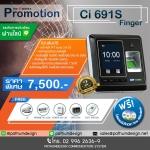 Fingerprint Ci691S เครื่องสแกนลายนิ้วมือ HIP
