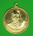 16073 เหรียญหลวงพ่อสมพงษ์ วัดใหม๋ปิ่นเกลี่ยว นครปฐม กระหลั่ยทอง 36