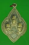 16079 เหรียญสามอาจารย์ วัดป่าสาลวัน นครราชสีมา ปี 2518 กระหลั่ยเงิน 38.1