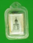 16080 รูปถ่ายพระพุทธ หลังตะกรุด  ไม่ทราบที่ เลี่ยมพลาสติกเดิม 4