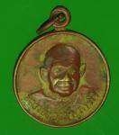 16089 เหรียญหลวงพ่อทองมา วัดสว่างทาสี ร้อยเอ็ด เนื้อทองแดง 65