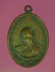 16098 เหรียญหลวงพ่อเจริญ วัดทองนพคุณ เพชรบุรี ปี 2509 เนื้อทองแดง 55