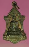 16106 เหรียญหลวงพ่อเพชร วัดท่าถนน อุตรดิตถ์ ปี 2524 เนื้อทองแดง 92