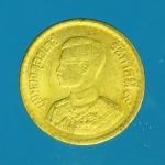 16115 เหรียญกษาปณ์ในหลวงรัชกาลที่ 9 บล็อก 10 ขีด ปี 2500 หมู่ที่ 16