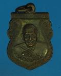16121 เหรียญหลวงพ่อชื่น วัดมาบข่า ระยอง ปี 2539 เนื้อทองแดง 67