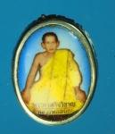 16122 ล็อกเก็ตหลวงพ่อสนิธ วัดประศุก สิงห์บุรี 82