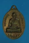 16131 เหรียญหลวงพ่อบุญ วัดบ้านนา นครนายก ปี 2535 เนื้อทองแดง 35
