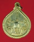 16140 เหรียญหลวงปู่ทิม วัดช้างให้ ปัตตานี ปี 2520 กระหลั่ยทอง 11