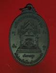 16150 เหรียญหลักเมือง กำแพงเพชร เนื้อทองแดง 22