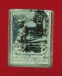 16156 รูปถ่ายหลวงพ่ออินทร์ หลวงพ่อผัน วัดสุนทรประดิษฐ์ พิษณุโลก 54