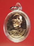 16163 เหรียญในหลวงทรงผนวช เนื้อทองแดง เลี่ยมพลาสติก 5