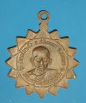 16187 เหรียญหลวงพ่อทวดนริภัย วัดแหลมวัง สงขลา 11