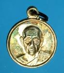16189 เหรียญหลวงพ่อสมศักดิ์ วัดธรรมศาลา นครปฐม เนื้อเงิน 36
