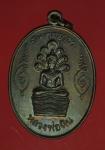16216 เหรียญนาคปรก วัดหาดอาษา ชัยนาท ปี 2521 เนื้อทองแดง 27