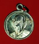 16232 เหรียญหลวงพ่อสมศักดิ์ วัดธรรมศาลา นครปฐม เนื้อเงิน  36