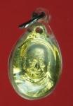 16234 เหรียญหลวงปู่บุญหนา วัดป่าโสตถิผล สกลนคร 74