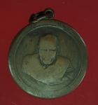 16239 เหรียญหลวงพ่อปาน วัดคลองด่าน สมุทรปราการ 77