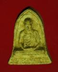 16246 พระหลวงพ่อเกษม เขมโก สุสานไตรลักษณ์ ลำปาง ปี 2534 เนื้อผง 70