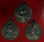 16273 เหรียญหลวงพ่ออี๋ สมเด็จพระเจ้าตากสิน กรมหลวงชุมพรเขตอุดมศักดิ์ หน่ายสงคราม