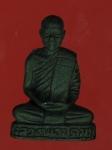 16276 รูปหล่อหลวงพ่อประมุข วัดจงโก ลพบุรี 1.2