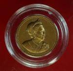 16279 เหรียญเฉลิมพระชนมพรรษา ครบ 80 พรรษา บล็อกกองกษาปณ์ 1.2