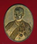 16280 เหรียญในหลวงรัชกาลที่ 5 ครบ 100 ปี โรงเรียนวัดบวรนิเวศ กรุงเทพ 1.2