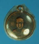 16289 เหรียญพระอาจารย์จันทร์ วัดแพรกษา สมุทรปราการ 77