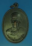 16292 เหรียญหลวงพ่อทองสุก วัดหัวบึงทุ่ง นครพนม เนื้อทองแดง 37