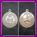 เหรียญหลวงพ่อเปิ่น วัดบางพระ รุ่นเสาร์ห้า 2536