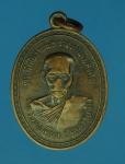 16293 เหรียญหลวงพ่อเตียง วัดเขารูปข้าง พิจิตร เนื้อทองแดง 53