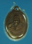 16303 เหรียญหลวงพ่อปาน วัดปานประสิทธิ์ธาราม สมุทรปราการ ปี 2519 เนื้อทองแดง 77