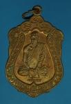 16307 เหรียญเจริญพร หลวงพ่อเเป๋ว วัดดาวเรือง สิงห์บุรี 82