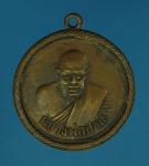 16308 เหรียญหลวงพ่อปาน วัดคลองด่าน สมุทรปราการ 77