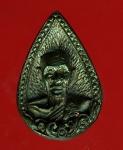 16317 เหรียญเม็ดแตงหล่อ หลวงพ่อยิค วัดหนองจอก ประจวบคีรีขันธ์ เนื้อนวะ 78