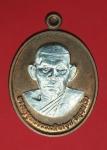 16329 เหรียญหน้ากากเงิน หลวงพ่อขุน วัดใหม่ทองสว่าง อุบลราชธานี 93