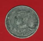 16333 เหรียญกษาปณ์ในหลวงรัชกาลที่ 9 ราคาหน้าเหรียญ 10 สตางค์ ปี 2493 เนื้อดีบุก