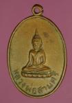 16335 เหรียญหลวงพ่อสามศรี วัดกลาง ปี 2519 ชัยนาท(หลวงพ่อกวย วัดโฆษิตรารามปลุกเสก