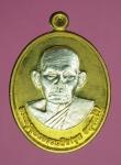 16350 เหรียญหน้ากากเงิน หลวงพ่อขุน วัดใหม่ทองสว่าง อุบลราชธานี 93
